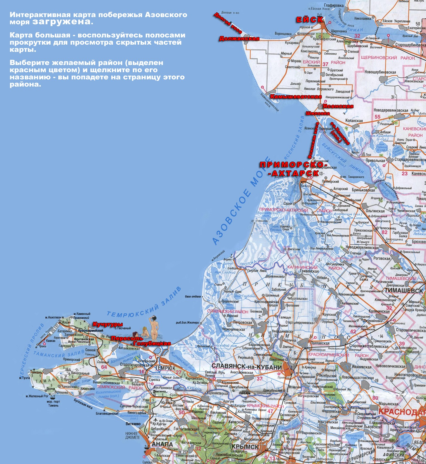 Викимапия представляет собой интерактивную карту на основе Google Maps API, которая состоит из.  Создать книгу...
